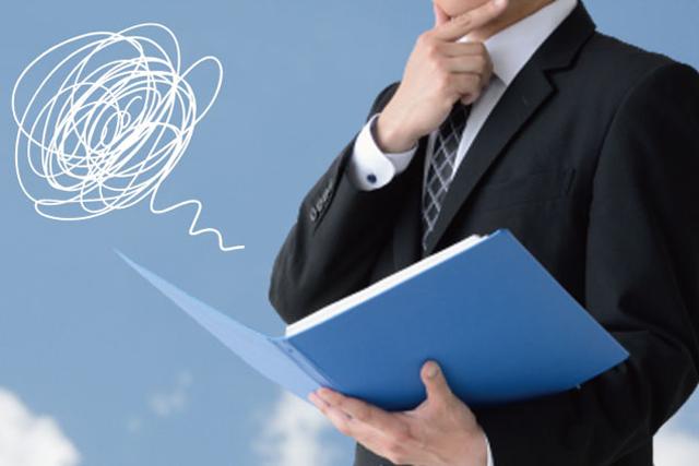 中小企業のこんなお悩みを解決しています。|ランフォワード経営戦略オフィス