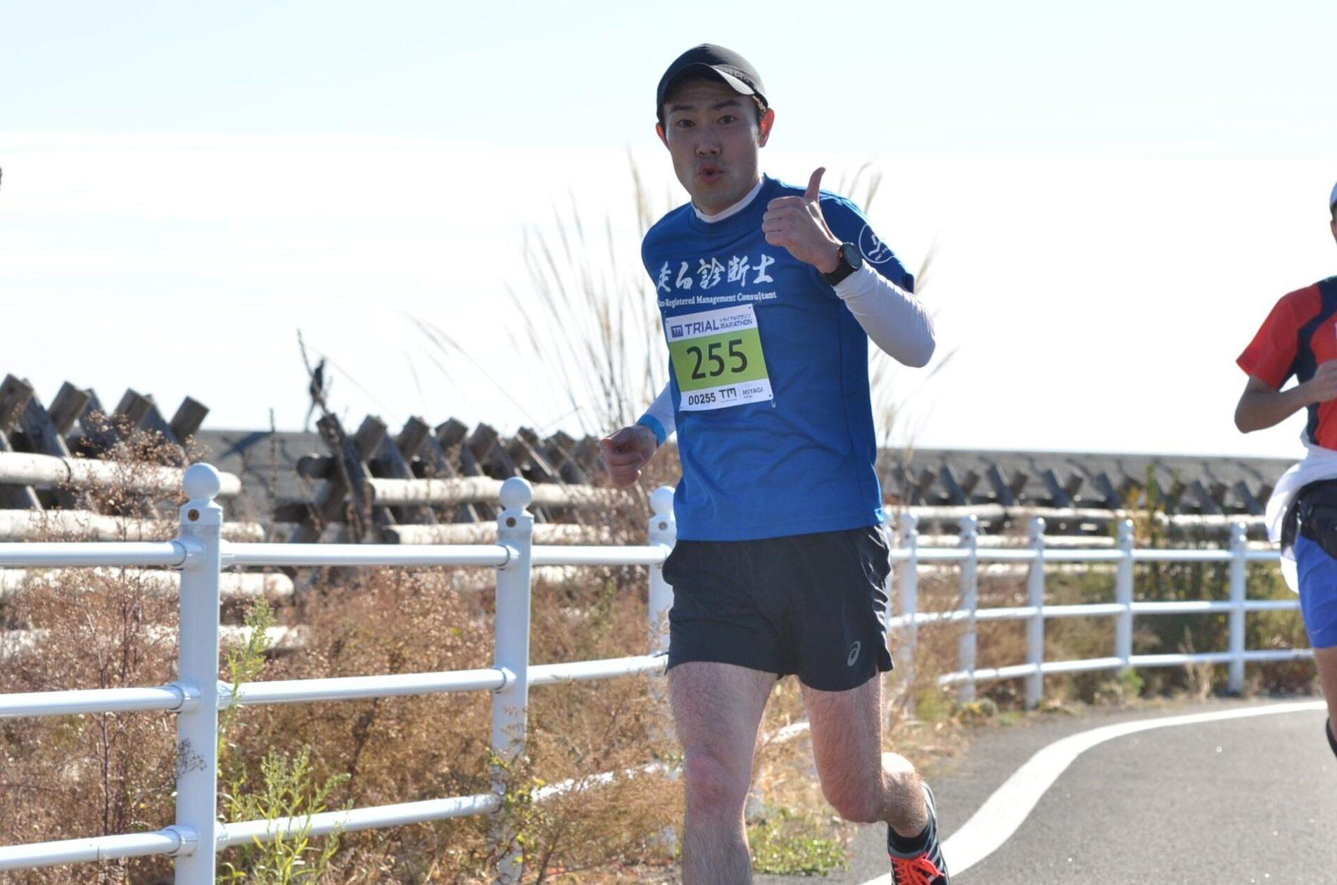 山形県山形市の経営コンサルタント「走る診断士」